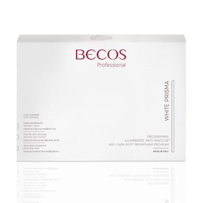 White Prisma Professional Anti-spot Illuminating Program (5)